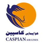هواپیمایی کاسپین